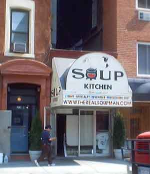 Soup Kitchen In Nyc Paid